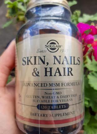 Витамины кожа ногти волосы Skin Nails Hair 120 шт, Solgar, Солгар
