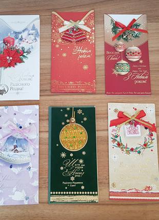 Набор из 6 открыток с элементами ручной работы «С Новым годом!»