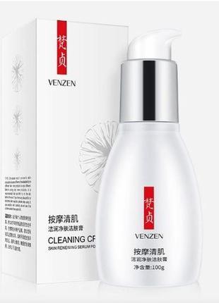 Массажный очищающий крем для лица / шеи и зоны декольте с ниац...