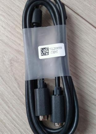 Кабель VGA 1.8м