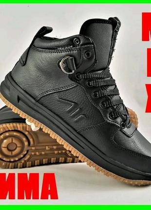 Nike AIR Зима 42-45