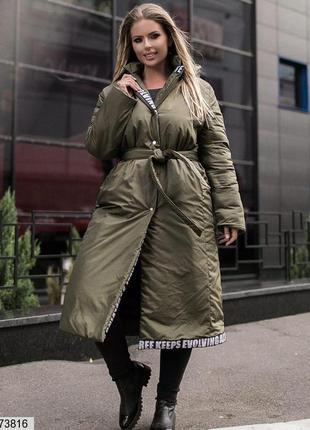 Шикарная куртка пальто на синтепоне большие размеры