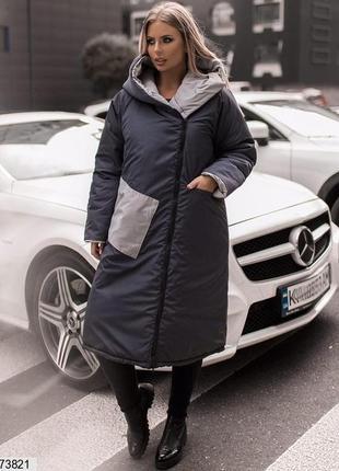 Теплая куртка большие размеры