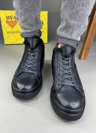 Ботинки  мужские (зима)