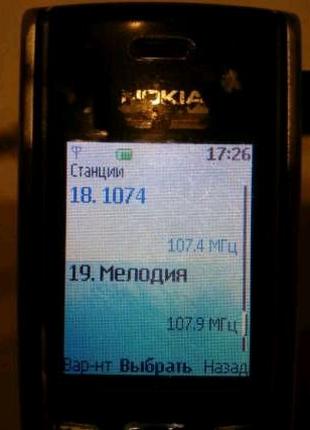 Nokia 2865 CDMA телефон