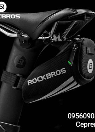 Велосумка RockBros подсидельная вело сумка велосипедный бардачок