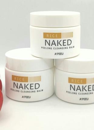Бальзам-пилинг A'pieu Naked Peeling Cleansing Balm