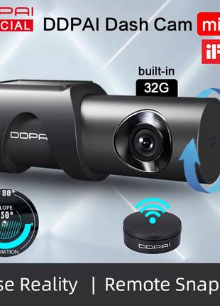Видеорегистратор DDPai Mini3 1600P HD Dvr