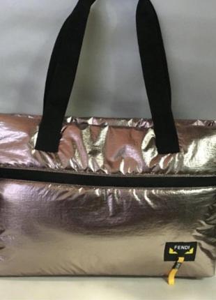 Женская сумка пуховик дутая стеганая. бронза