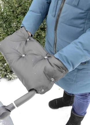 Муфта зимняя цельная для рук на санки или коляску