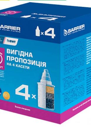 """Картриджи для фильтров-кувшинов BARRIER """"Стандарт"""" 3+1 (CRVK4BAR4"""