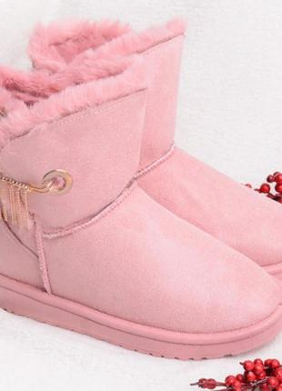 Женские угги розового цвета
