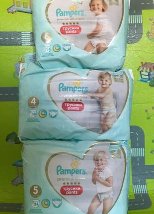Трусики pampers premium care pants 4, 5, 6 памперс премиум