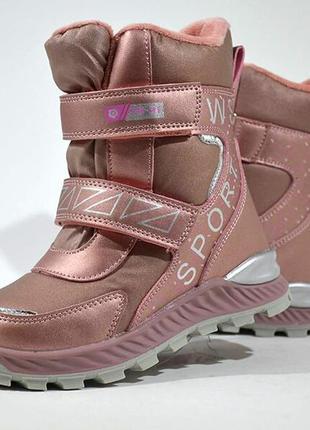 Зимние термо ботинки weeste сноубутсы черевики сноубутси для д...