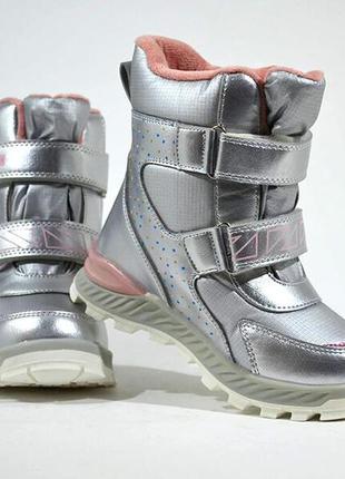 Зимние термо ботинки weeste сноубутсы сапожки черевики для дев...