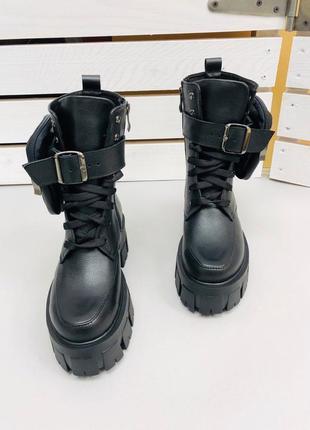Ботинки женские на тракторной подошве