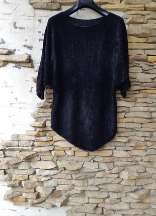 Велюровый с люрексом пуловер большого размера