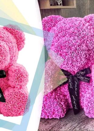 Подарок / Мишка из искусственных 3d роз в коробке 25 см / Все цве