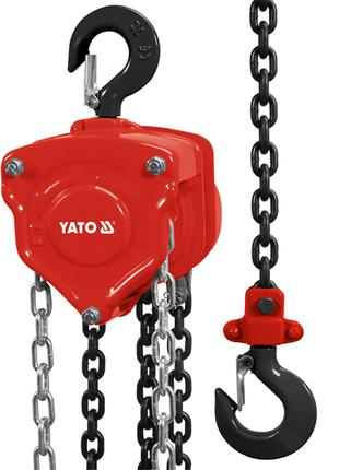 Ручная таль 2 тонны с цепным приводом Yato YT-58953