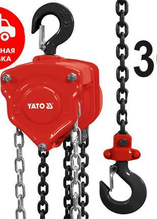 Ручная цепная таль 3 тонны Yato YT-58954