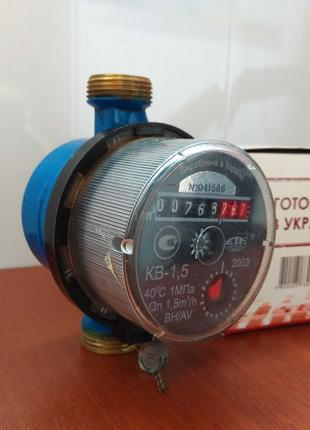 Счётчик, водомер ETM | Рабочий | Лічильник холодної води