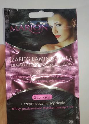 """Процедура ламінування волосся """"Діамантовий блиск"""" 2*10 мл."""