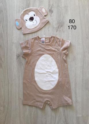 Комплект на малыша