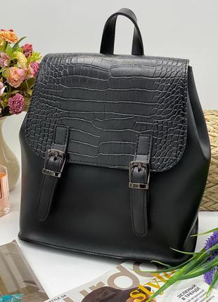 Женский рюкзак под кожу рептилий