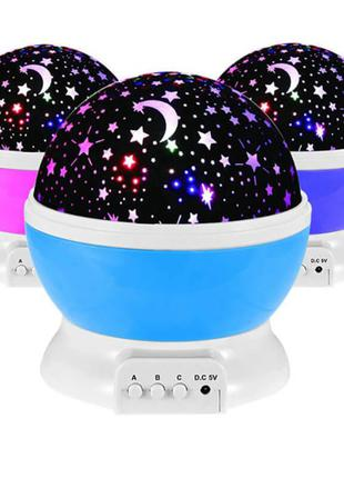 Ночник звёздное небо Star Master проектор светильник лампа