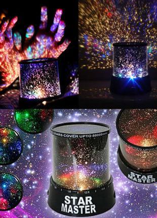 Ночник проектор звездное небо Star Master проектор звезд