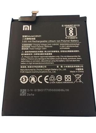 Аккумулятор Батарея АКБ Xiaomi Mi A1 \ 5X Redmi Note 5A BN31