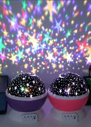 Ночник-светильник, проектор Звёздное небо Star Master Dream