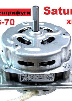 Двигатель центрифуги, отжима машины полуавтомат Saturn Сатурн 70