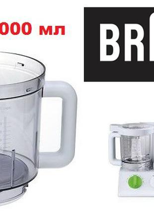 Чаша Браун Braun K700 K750 FX3020 3030 тип 3202 комбайн кухонный