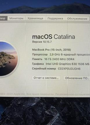 MacBook Pro 15 2018 i9/16/512 Radeon Pro560X 4gb