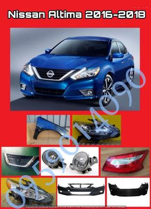 Nissan Altima 2016 2017 2018