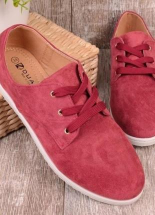 Женские туфли в классическом стиле