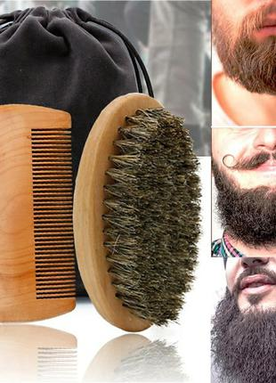 Расческа щётка для бороды уход за бородой усами