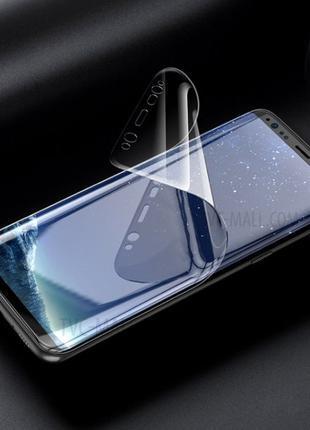 Гидрогель защитная пленка Samsung S7 S8 S9 S10 e plus Note 8 9...