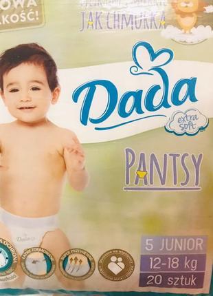 Дада трусики р. 5 dada pantsy extra soft Харьков jumbo bag