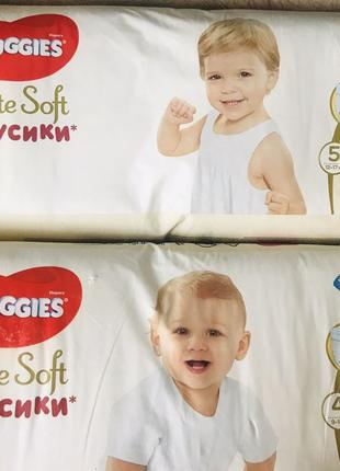 Китай Трусики Huggies pants Elite soft р. 3 4 5 хаггис элит софт