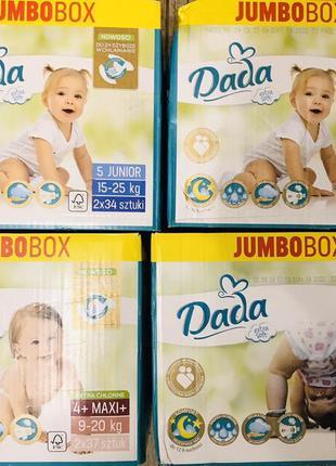 Дада 4+ размер. Ящик. Jumbo box dada extra soft maxi