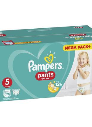 Трусики Pampers Active pants 3 4 5 6 7 Памперс пэнтс пантс box