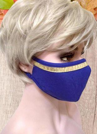 Синяя маска с блестящей золотой полоской, двухслойная