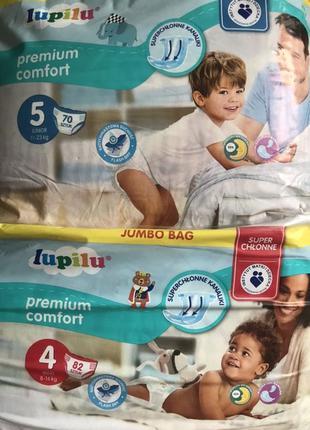 Lupilu 4 5 6 premium comfort и soft & dry Лупилу трусики Харьков