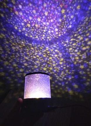 Ночник-проектор имитация звездного неба