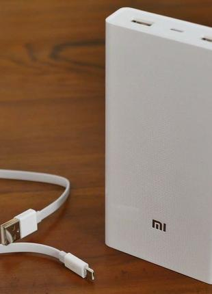 Power bank Xiaomi 20000mAh 2 USB
