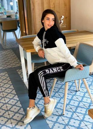 Спортивные женские демисезонные штаны с  полосками