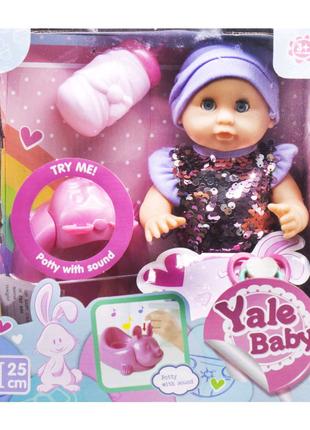 """Пупс """"Yale Baby"""""""