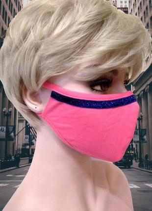 Розовая трикотажная маска с блестящей синей полоской